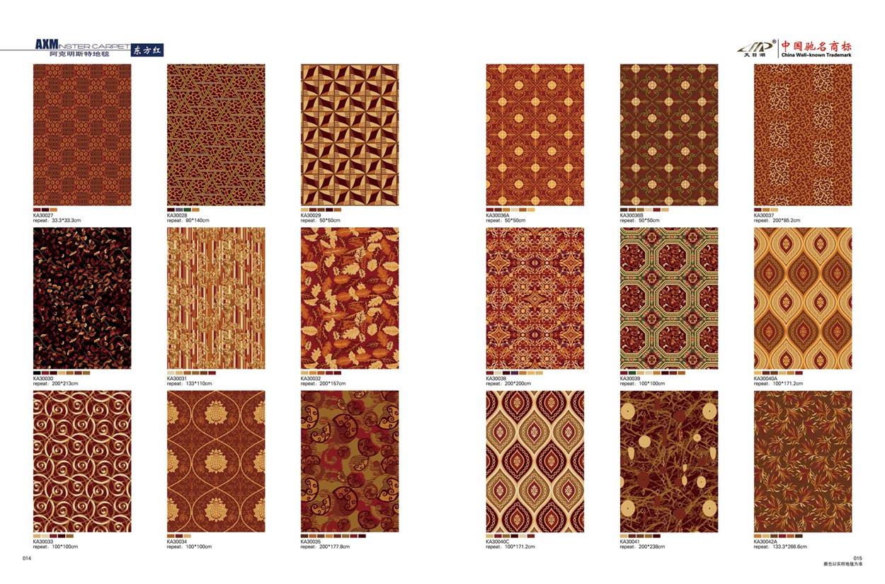 阿克明斯特地毯8