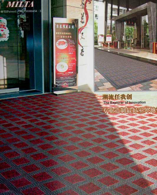铝合金地毯14