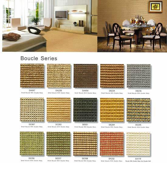 剑麻地毯11