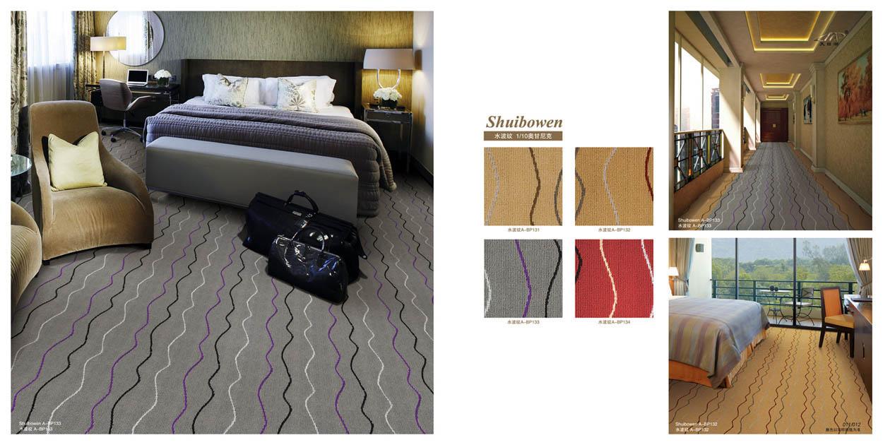 酒店客房地毯1