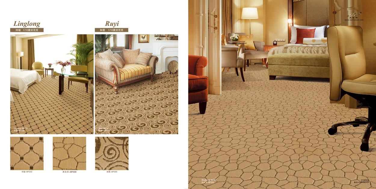 酒店客房地毯10