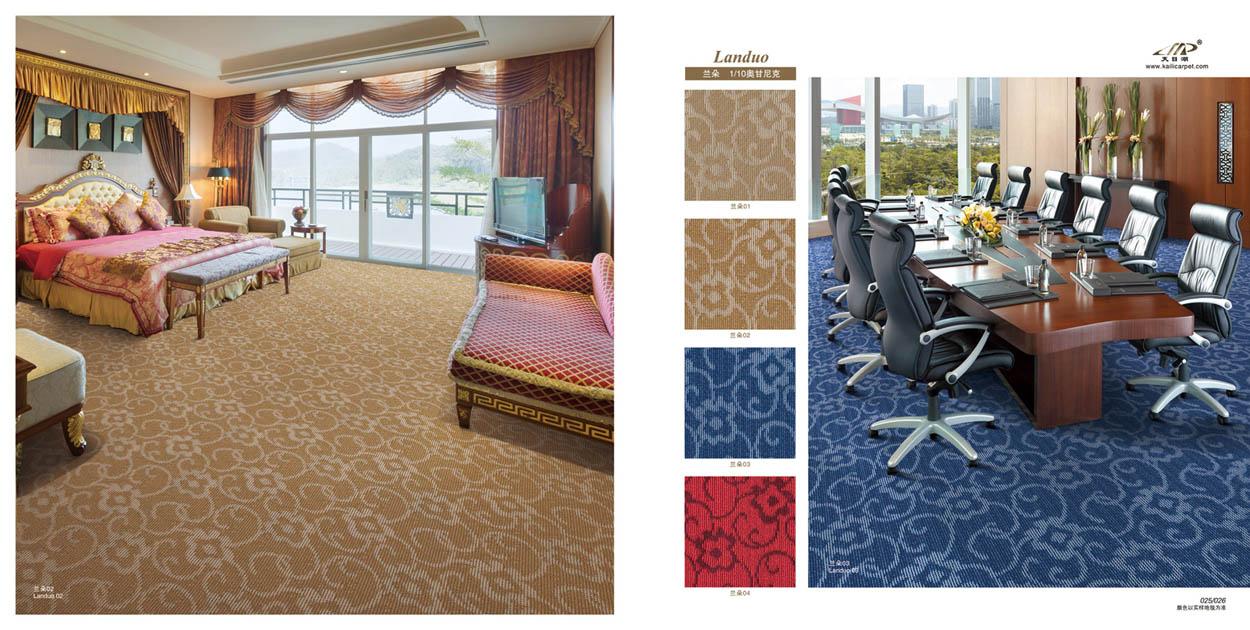 酒店客房地毯13
