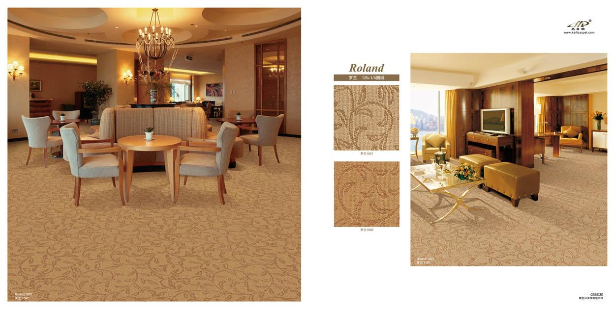 酒店客房地毯15