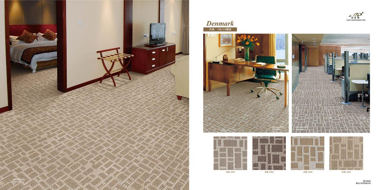 酒店客房地毯16