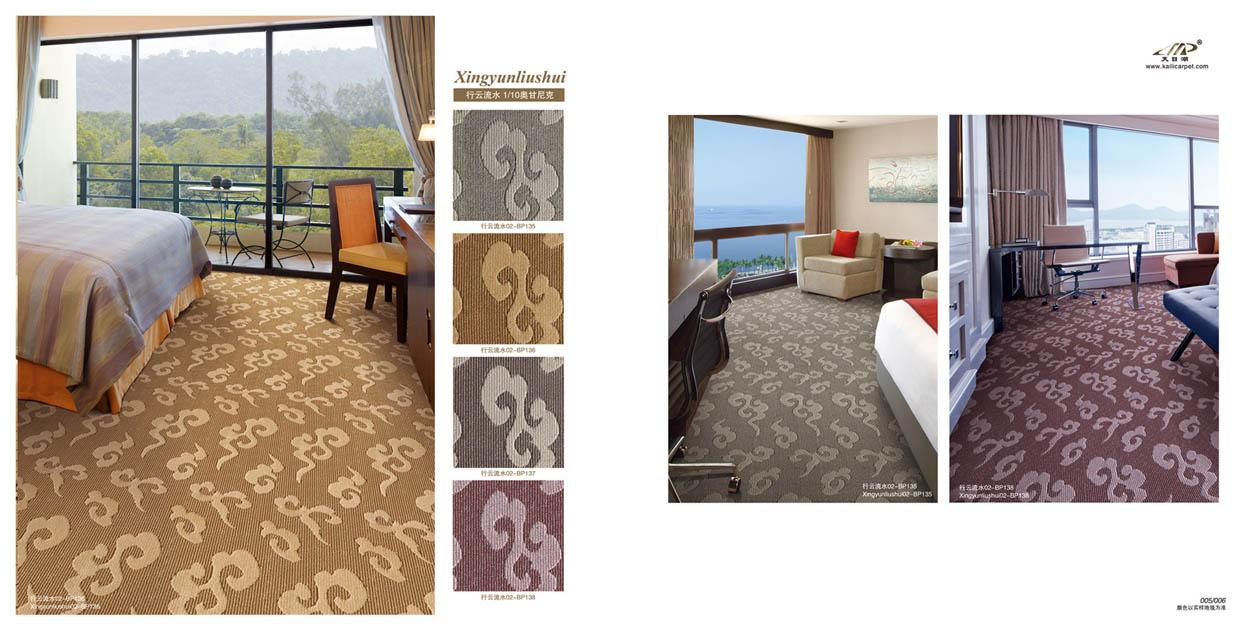 酒店客房地毯3