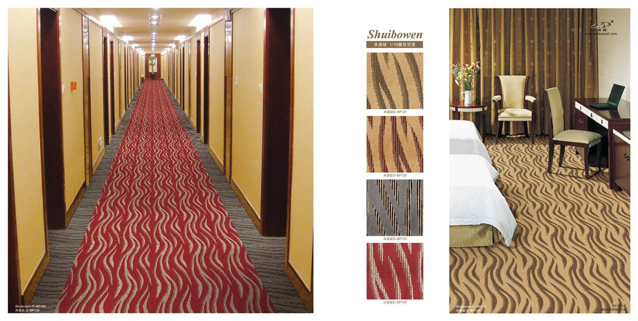 酒店客房地毯9