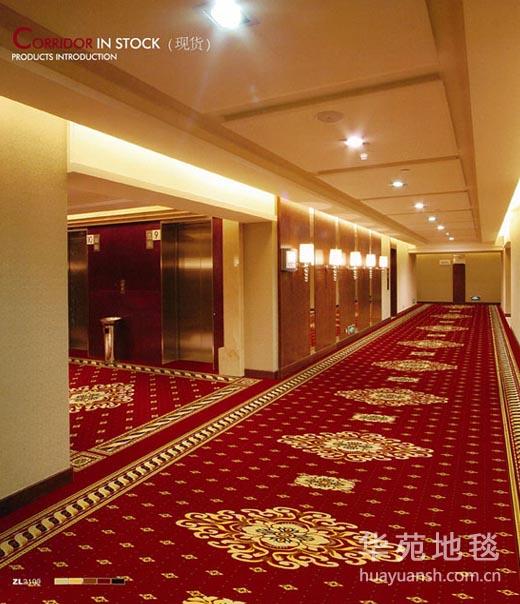 KTV会馆地毯103