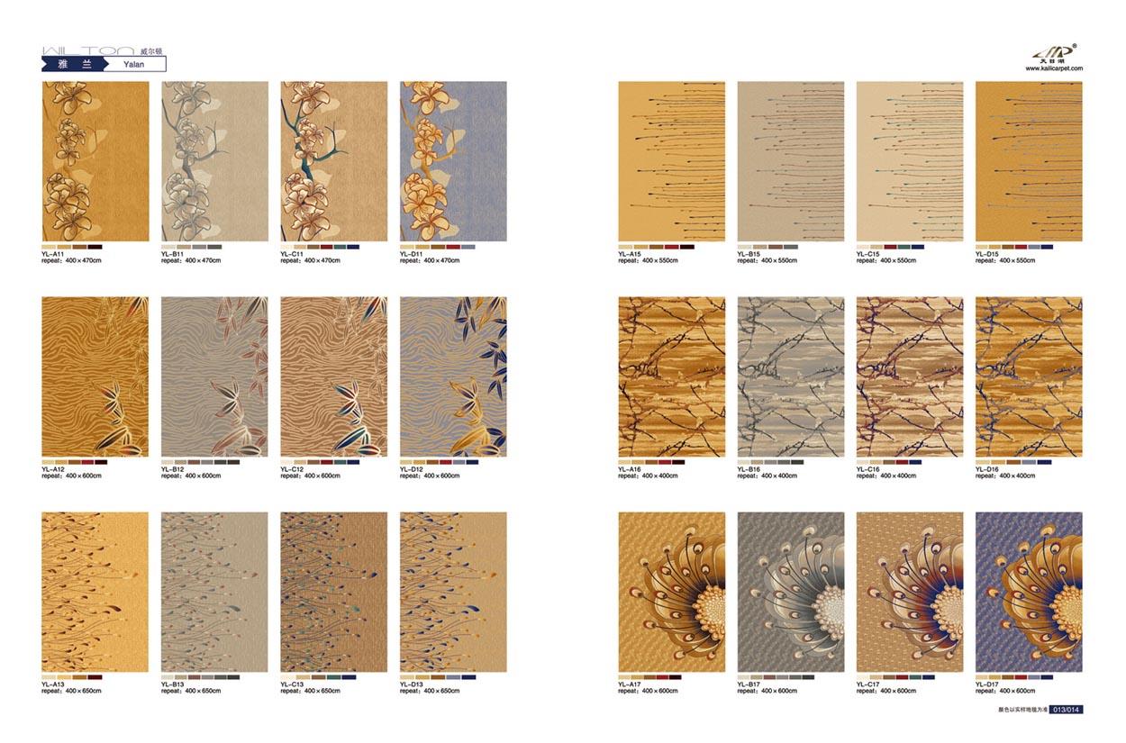 威尔顿地毯7