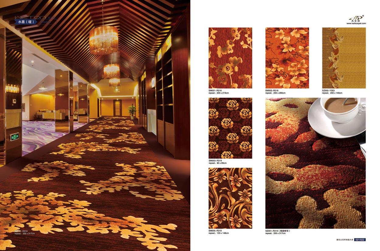 威尔顿地毯11