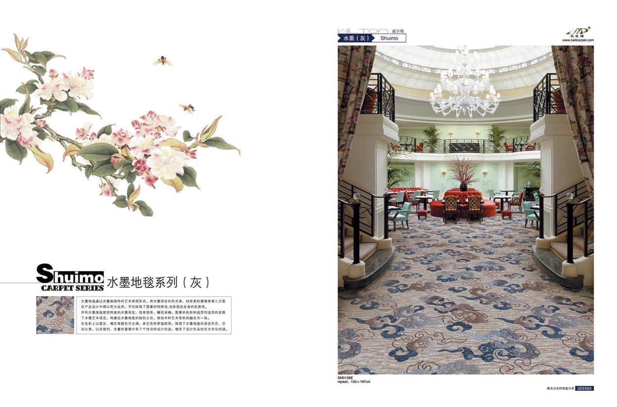 威尔顿地毯12