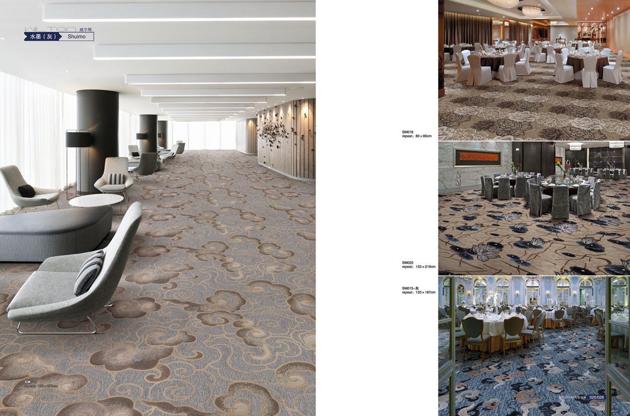 威尔顿地毯13