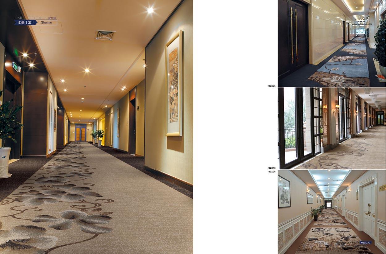 威尔顿地毯15